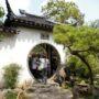 Zahrada soukromí manželů (Čína)